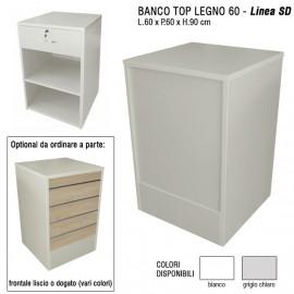 BANCO LEGNO 60 cm